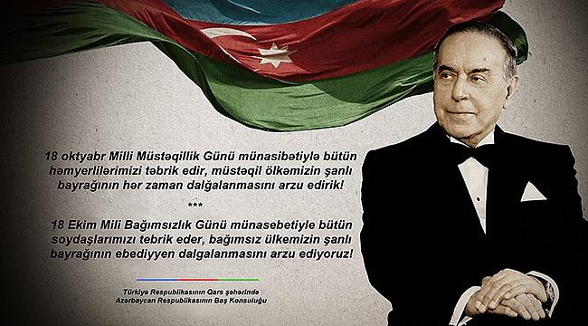 Başkonsolos Guliyev'den Bağımsızlık Günü Mesajı